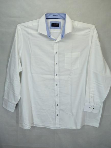 Pánská společenská košile CASA MODA